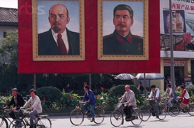 Sala de los Grandes Lideres Lenin-stalin-china