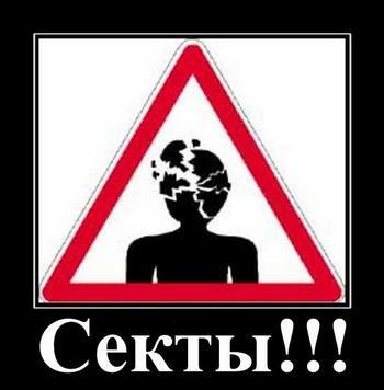 Мусульманки Кавказа - Портал Sekty