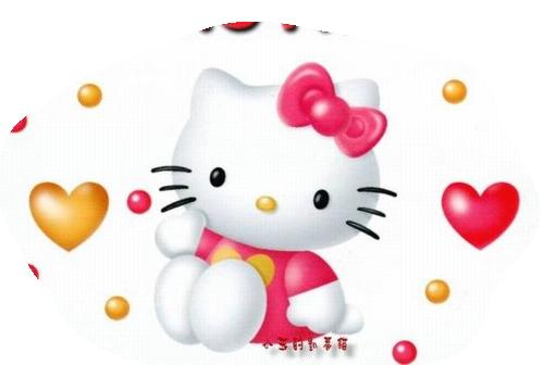 """Tubes """"Hello Kitty"""" 24bd937e"""
