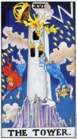 16 Башня Bashnya