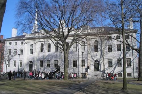 Grandes Ecoles et Universités University-hall
