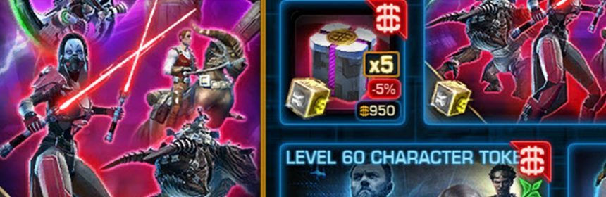 Did you take advantage of any Black Friday sales in MMOs? Swtor-cashshop-860x280