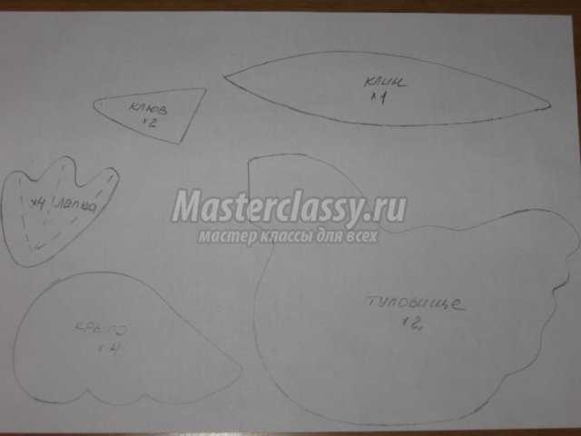уточка-пасхальный подарок 1361988379_0-002