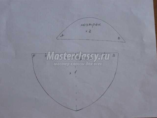 уточка-пасхальный подарок 1361989437_0-086