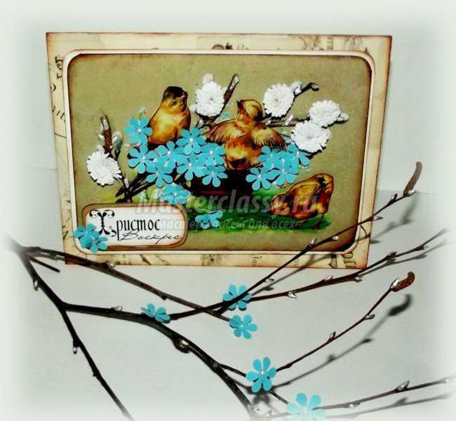 Поздравительные открытки. 1364021660_17_650x600