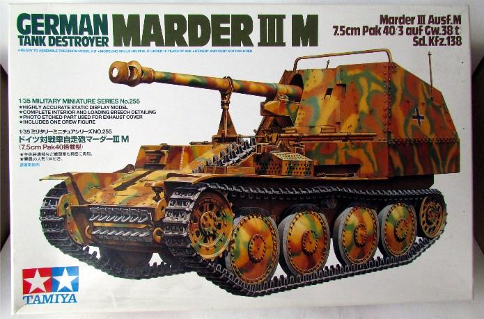 German Tank Destroyer MARDER III M Tamiya 1/35 FINI IMG_0185
