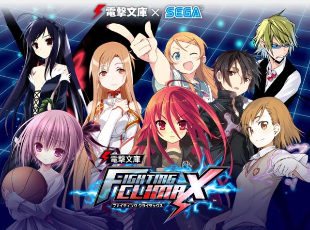 [Análise] Dengeki Bunko Fighting Climax Arcade,PS3 & PSVita Fighting-Climax