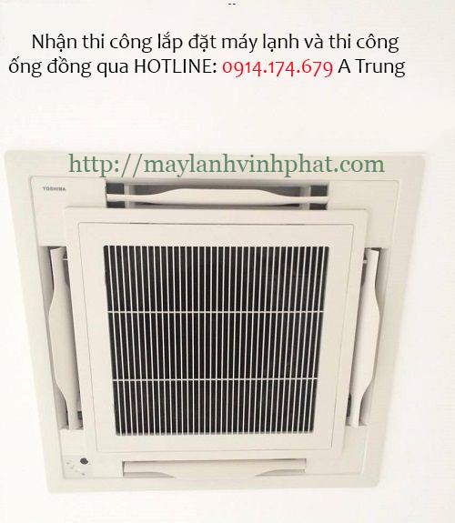 Chuyên phân phối Máy lạnh âm trần Inverter hiện có nổi tiếng của các hãng: DAIKIN, LG, PANASONIC, TOSHIBA M%C3%A1y-l%E1%BA%A1nh-%C3%A2m-tr%E1%BA%A7n-TOSHIBA-m%E1%BB%9Bi-nh%E1%BA%A5t