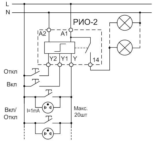 Импульсное (бистабильное) реле управления освещением РИО-2 ShemapodclucheniyaRIO-2(1)