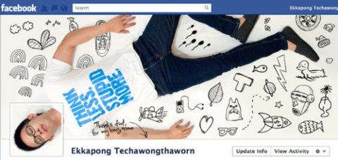 اروع اغلفة فيس بوك تكنولوجيا 7d0749f883f44acc6fdebba6f98adea1