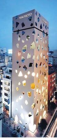 Toyo Ito - stvaralac bezvremenskih građevina Ae478273874bddd9821602dd44377cfc