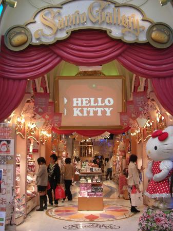 Hello Kitty Store Hello-kitty-shop