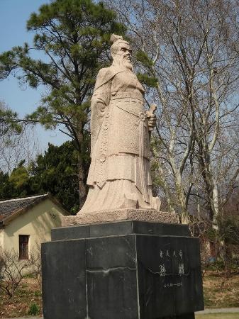 قبر Sun Quan Filename-purpmnt4655