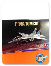 Aeronautiko newsletters TAM60782