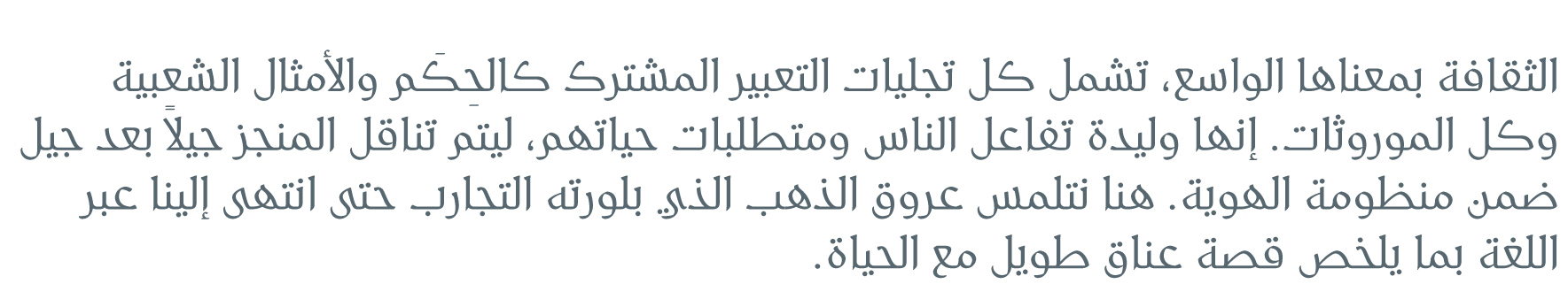 انوار رمضان1437هـ  C359