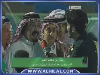 دوري زين السعودي للمحترفين 2010 / 2011 - الأسبوع السادس و العشرون [ الهلال Vs نجران ] [ الأهداف + الأهداف للجوال + ملخص + تصاريح + التتويج ] SPL-10-11-26-J-Hilal2-1Najran-P.Bandar