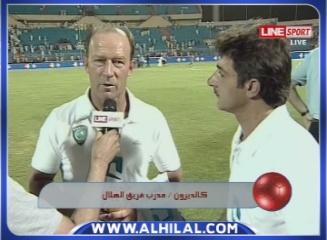 دوري زين السعودي للمحترفين 2010 / 2011 - الأسبوع السادس و العشرون [ الهلال Vs نجران ] [ الأهداف + الأهداف للجوال + ملخص + تصاريح + التتويج ] SPL-10-11-26-L-Hilal2-1Najran-Calderon