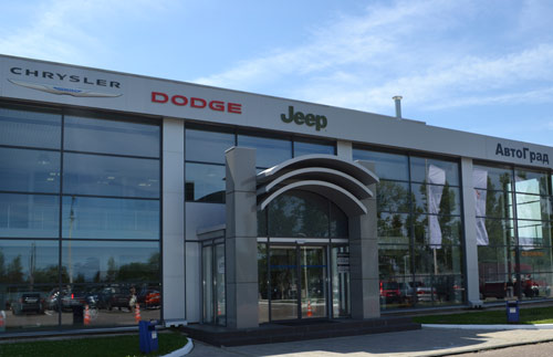 В Твери открыт дилерский центр Chrysler, Dodge, Jeep. Tver_showroom_mid