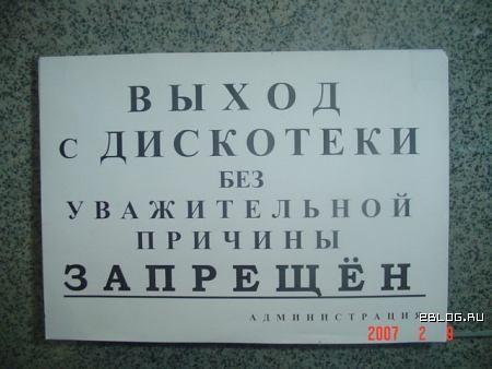 Улыбнуло! - Страница 3 Funpics20042009_27