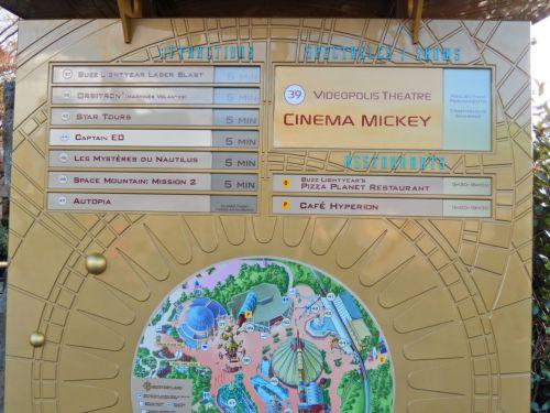 Sejour au Disneyland Hotel - du 14 au 16 janvier 2014 - TR FINI 52ebfab74a921