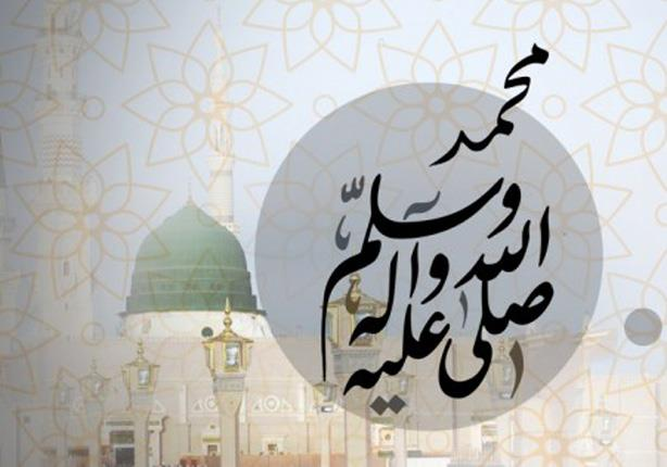 من أراء الغرب: ''محمد'' الرجل الأكثر تأثيراً عبر التاريخ 2016_7_21_16_57_43_59