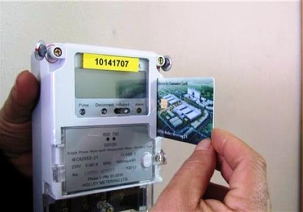 طريقة سرية لتوفير اكبر نسبة من سعر الكهرباء فى المنزل 2017_2_24_15_34_27_230