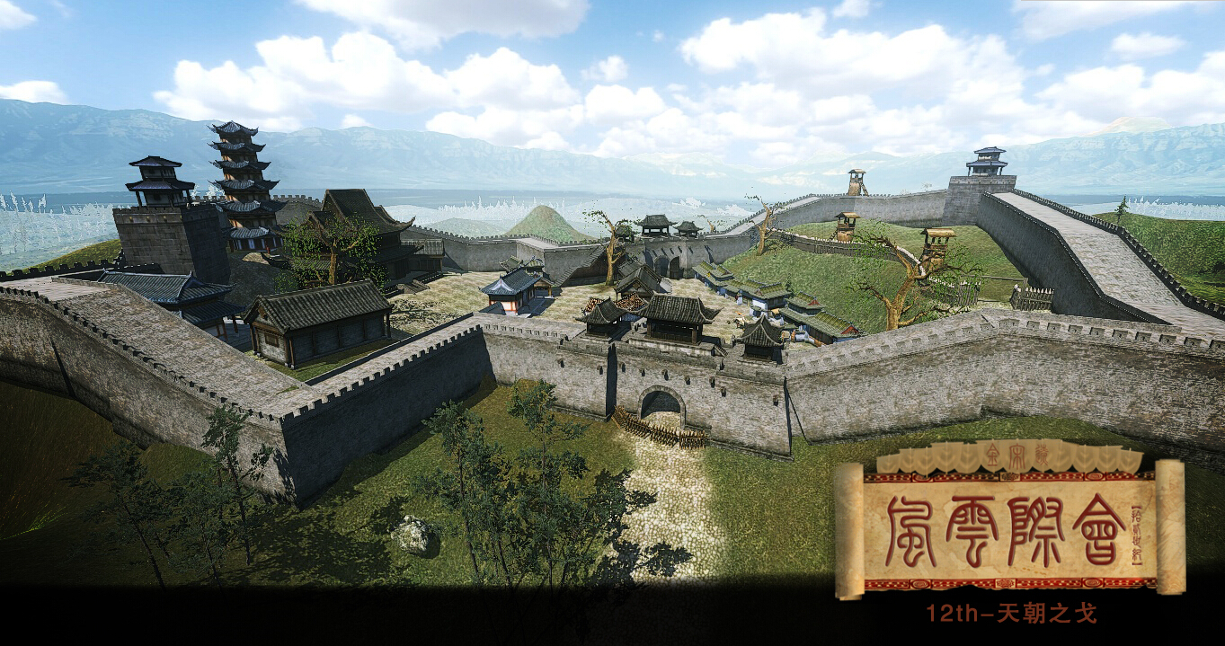 [SP][EN] 12th Century: China QQ20141210013112
