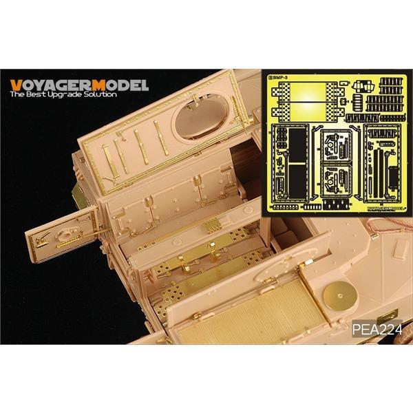 BMP-3 mit Zusatzpanzerung und Zubehör 1:35 - Seite 3 Pea224