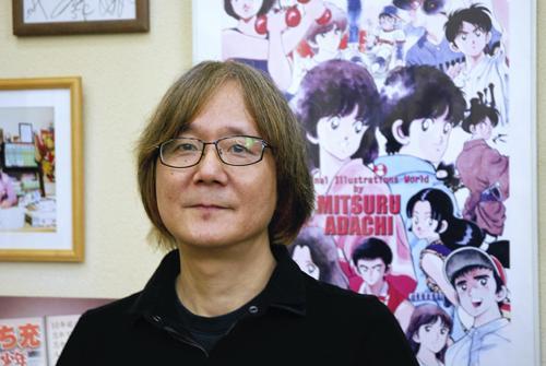 Mitsuru ADACHI Idol-q-and-lisez-mitsuru-adachi-L-NKxmRG