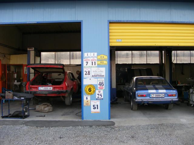 Ford Capri 2.3 T 012261651