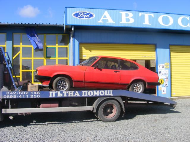 Ford Capri 2.3 T 012261699