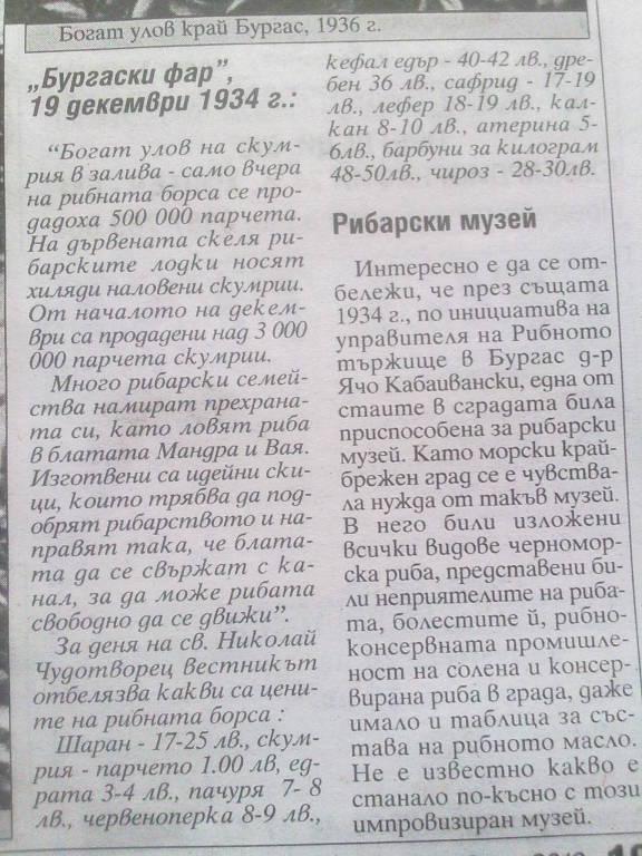 МАРИНОВАН САФРИД - Page 2 021857264-big
