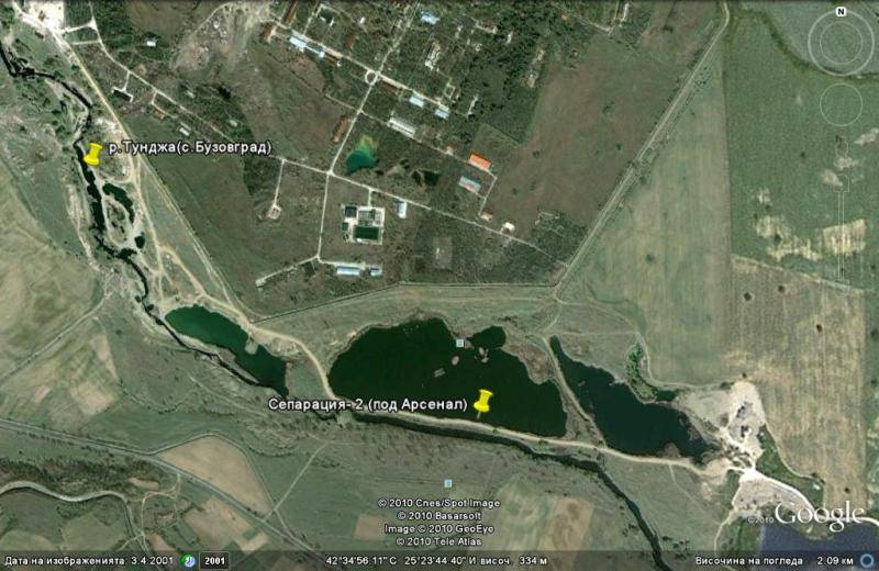 Информация за река Тунджа! 021925301-big