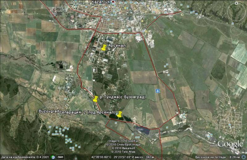 Информация за река Тунджа! 021947050-big