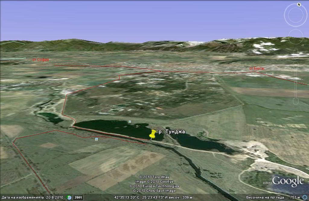Информация за река Тунджа! 021948165-big