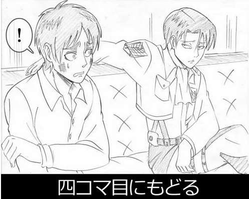 P.O Shingeki no Kyojin - Página 3 Tumblr_inline_mtkc8v75Oz1r1hs4g