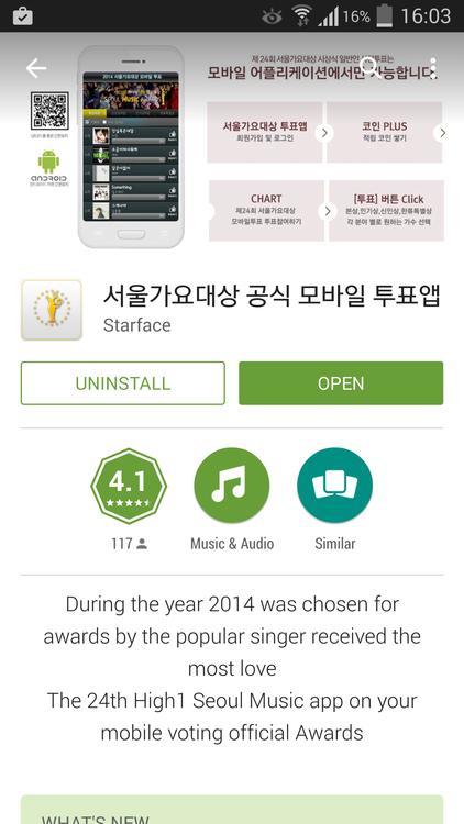 """[TUTORIAL] Cómo votar por EXO en los """"24avos Premios de Música de Seúl"""" Tumblr_inline_nfpaanRpbz1qdkfq5"""