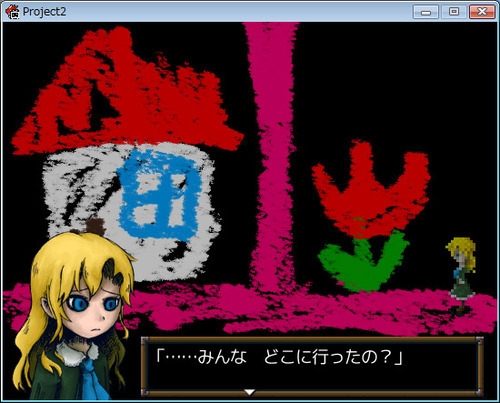イブ game Fan Club ♥ - Page 2 Tumblr_inline_mp66sm0XAK1qz4rgp