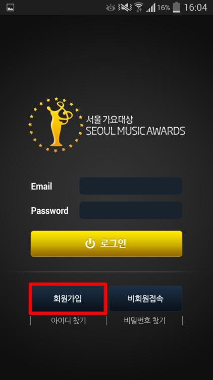 """[TUTORIAL] Cómo votar por EXO en los """"24avos Premios de Música de Seúl"""" Tumblr_inline_nfpal95pLc1qdkfq5"""