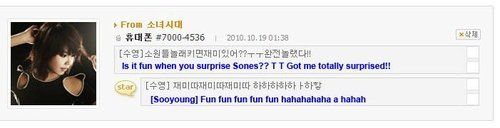 SNSD - Girls' Generation - Thiếu nữ thời đại Tumblr_lajfnvDepk1qctzxt