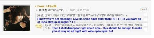 SNSD - Girls' Generation - Thiếu nữ thời đại Tumblr_lajfp0uzvk1qctzxt