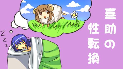 Yuki's Artstuff Dump - Page 5 Tumblr_lcmyumvAXW1qbvbn5