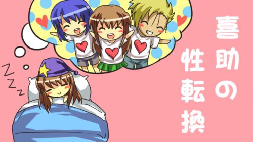 Yuki's Artstuff Dump - Page 5 Tumblr_lcn1f6XGAM1qbvbn5