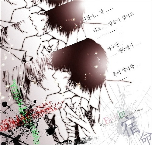 *윤재 fanart photos Tumblr_lqd8tdB2GP1qiqay5