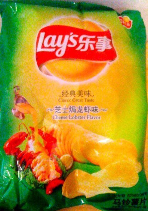 El sorprendente mundo de las patatas Lays - Página 2 Tumblr_lsur66VPH81qe5z83