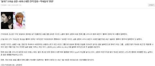 [231211] Taemin aparecerá en Inmortal Song 2 - Página 2 Tumblr_lwnoqrZzWi1qcl8qx