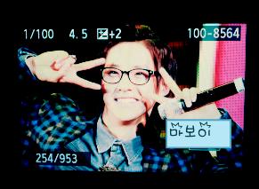 "B1A4 >> Álbum ""IGNITION""[Repackage] Tumblr_m0b87z36aD1qihfgk"