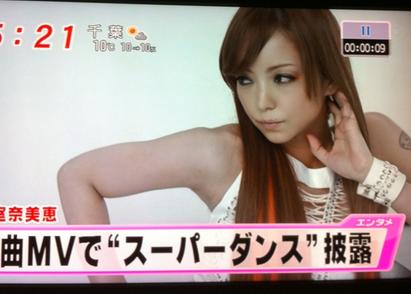 "Namie Amuro >>  mini-álbum ""Naked"" - Página 6 Tumblr_m0ucnakFAG1r7hdup"