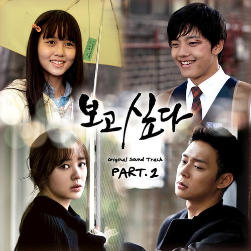 Сериалы корейские - 10 - Страница 11 Tumblr_mebz3yGpdj1rppmk7