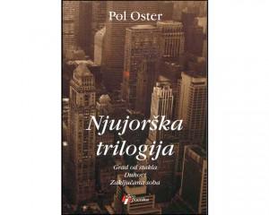 Pol Oster Njujorska_trilogija-300x240